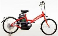 Xe đạp điện Honda H20