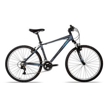 Xe đạp Atom 2015 màu xám 94-002-20-OS-BLU-MY16