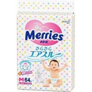 Tã dán Merries M64