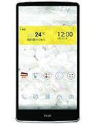LG G3 Đen/Trắng/Vàng 98% khuyến mại dán màn hình