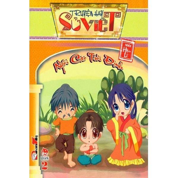 Truyện Hay Sử Việt (Triều Hậu Lê) – Ngôi Cao Trời Định (Tập 2)