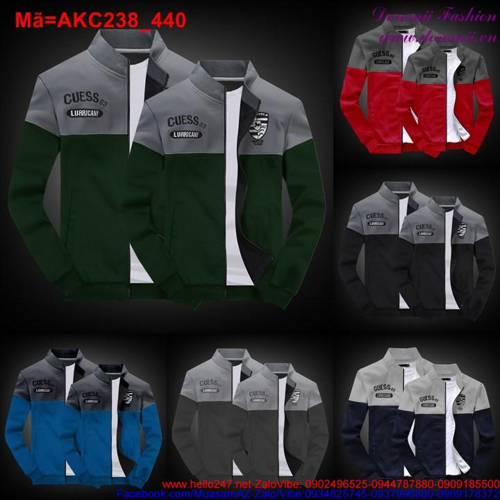 Áo khoác dù đôi tình nhân phối màu trẻ trung nổi bật AKC238 (bb)