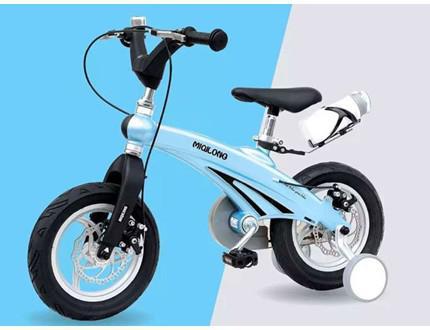 Xe đạp khung hợp kim Magie bánh 14