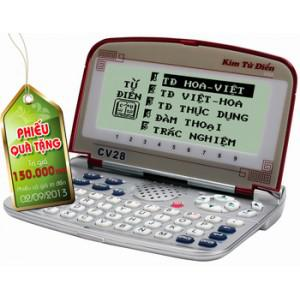 KIM TỪ ĐIỂN CV28 - TẠO PHONG CÁCH CHO BẠN