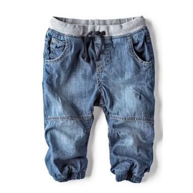 Quần jeans Zara ZA018  (HẾT HÀNG)