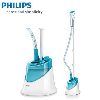 Bàn ủi hơi nước đứng Philips GC502 (Xanh) - Hàng nhập khẩu=