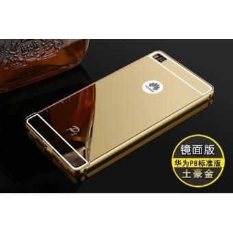 Ốp lưng dành cho Huawei P8 nguyên khối gương (Vàng)