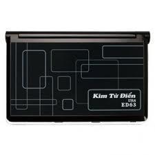 Kim từ điển Anh-Việt-Anh, nhạc Mp3 ED-63