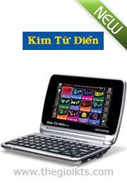 Kim từ điển GD-3250M (dùng pin sạc dự phòng)