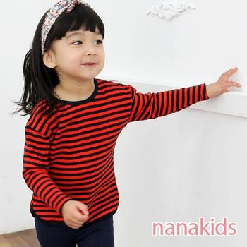 T- shirt dài tay sọc ngang đáng yêu cho bé