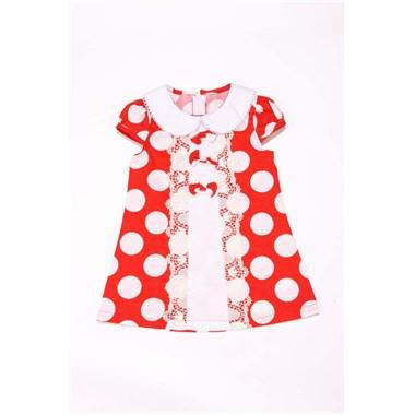 Váy HQ042  (HẾT HÀNG)
