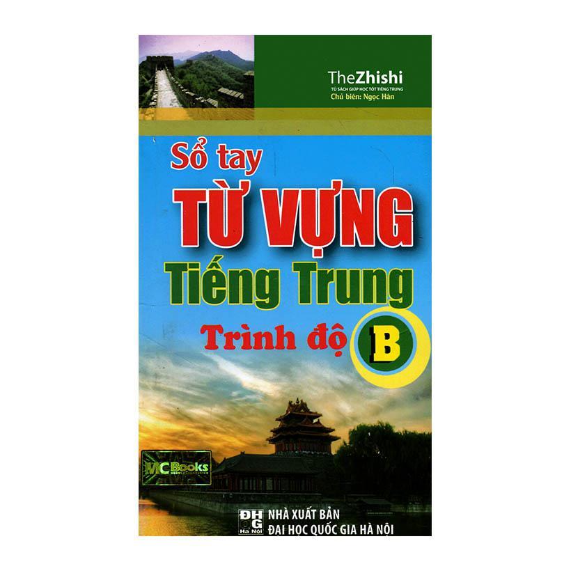 Sổ Tay Từ Vựng Tiếng Trung - Trình Độ B