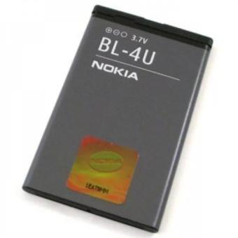 Pin BL-4U Nokia 206 Pisen