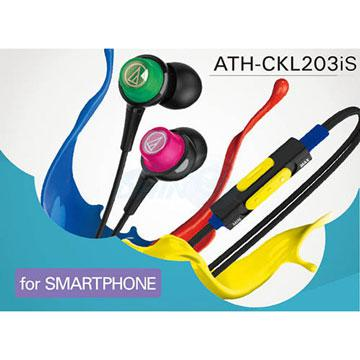 Tai Nghe AUDIO-TECHNICA ATH-CKL203iS