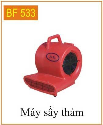 Máy sấy thảm Paiyun BF-533