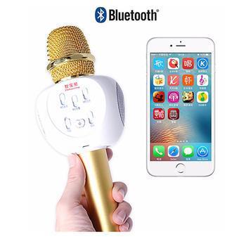 Micro Hát karaoke Bluetooth ZBX - 66 – Hàng nhập khẩu