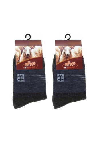 Bộ 02 Đôi Tất Dệt Lông Cừu Siêu Ấm PP By USA Store