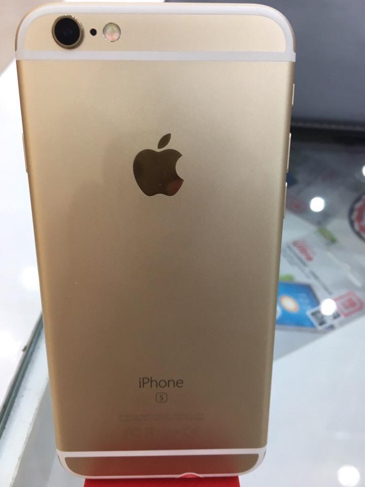 Điện thoại iPhone 6 32GB (2017)