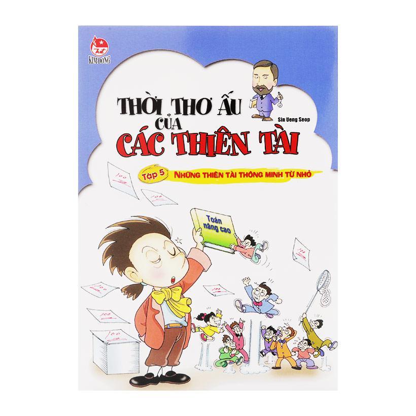 Thời Thơ Ấu Của Các Thiên Tài - Tập 2 - Những Thiên Tài Chiến Thắng Khó Khăn(201...