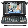 Kim Từ điển GD - 7100M GD - 7100M