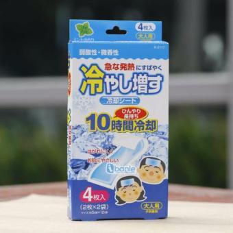 Bộ 4 miếng dán hạ sốt thông minh cho trẻ Kokubo (Xanh)