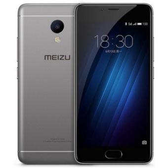 MEIZU M3s - Hãng Phân phối chính thức
