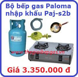 Bếp gas dương PALOMA PAJ S2B