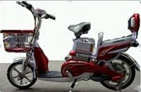 Xe đạp điện Honda H16A