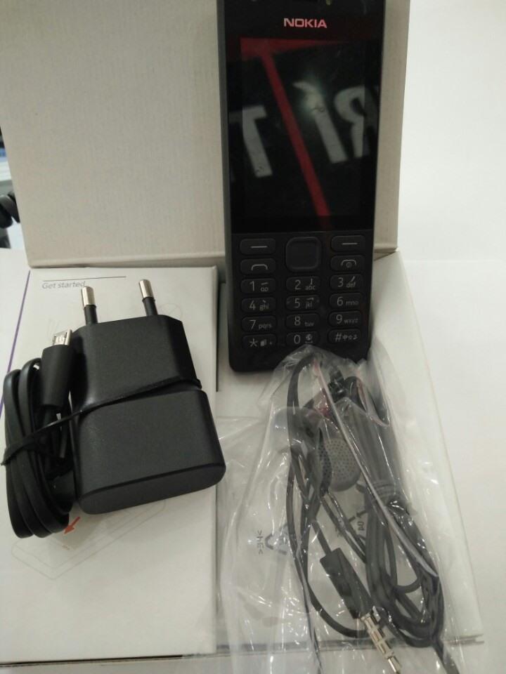 Điện thoại Nokia N216