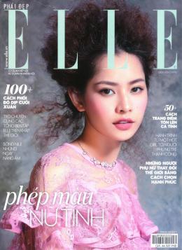Phái Đẹp - Elle - Số 77 (Tháng 3/2017)