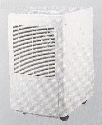 Máy hút ẩm FujiE DY-650EB