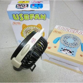 Quạt tích điện mini USB