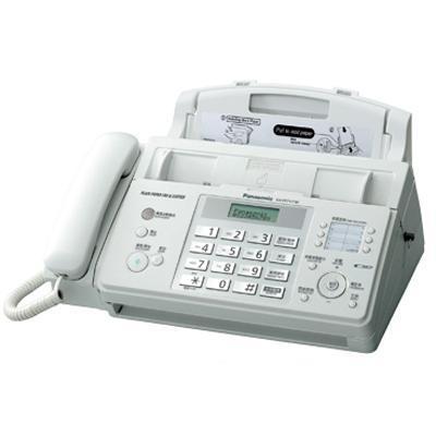 Máy Fax Film Mực Panasonic KX-FP711