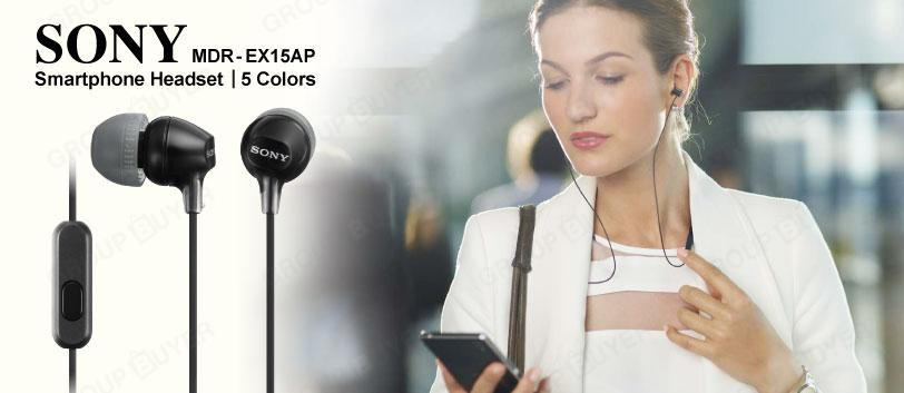 Tai nghe Sony MDR - EX150AP