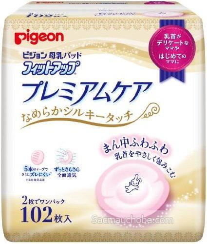 Miếng lót thấm sữa Pigeon (102 miếng)