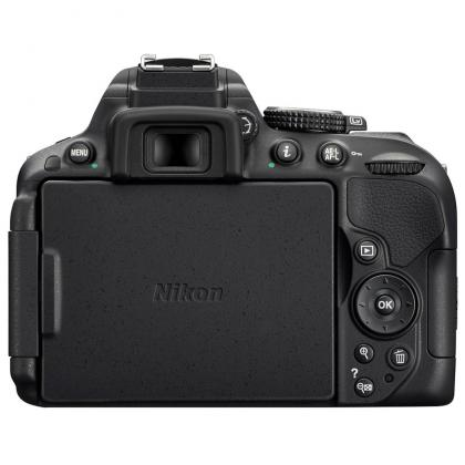 Máy ảnh Nikon D5300 18-105mm F3.5-5.6 VR Lens Kit
