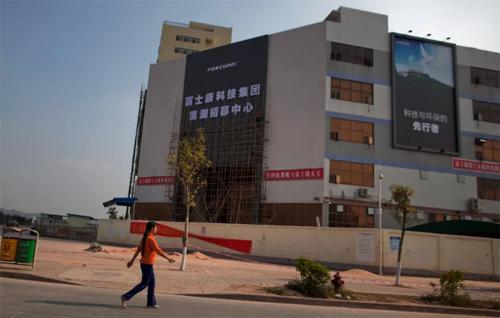 Một nhà máy của Foxconn.