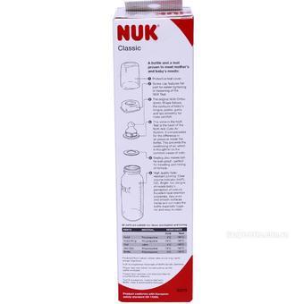 Bình sữa thủy tinh cổ rộng Nuk 240ml cao su