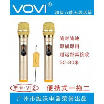 Micro không Dây Đôi VOVI V12 ( Vàng ) Nhập Khẩu 2017