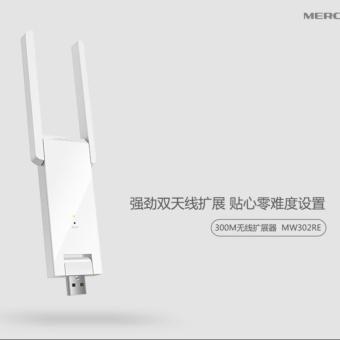 Kích sóng Wifi 300M 2 Râu MIMO MW302RE (NHẬP KHẨU) 2017