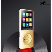 Máy nghe nhạc lossless chính hãng Uniscom X02
