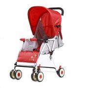 Xe đẩy em bé Hope Baby HP713