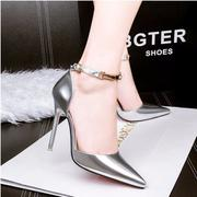 Giày gót nhọn kiểu mới