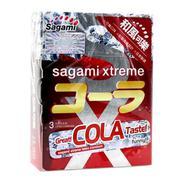 Bao Cao Su Sagami Extreme Cola - Hộp 3 Gói