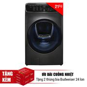 Máy Giặt Sấy Cửa Trước Inverter FLEXWASH Samsung WR24M9960KV/SV (21kg)