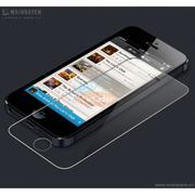 Miếng dán kính cường lực cho Iphone 5, 5s