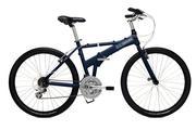 Xe đạp gấp địa hình Dahon Expresso
