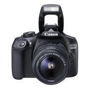 Canon EOS 1300D 18MP với ống kính 18-55 IS II - Hãng phân phối chính thức
