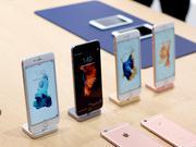 iPhone 6S Likenew 99% (16GB)