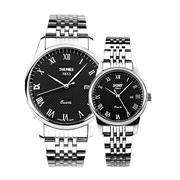 Đồng hồ nam/nữ SKMEI SK056